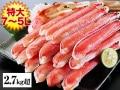 かに本舗:特大7L~5L生ずわい蟹半むき身満足セット 2.7kg超(総重量約3.5kg)