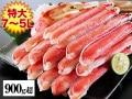 かに本舗:特大7L~5L生ずわい蟹半むき身満足セット 900g超(総重量約1.2kg)