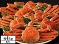 かに本舗:北海道紋別浜茹で ずわい蟹姿 6杯(約4kg)