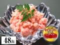 かに本舗:紅ずわい蟹缶詰 ほぐし身 48缶