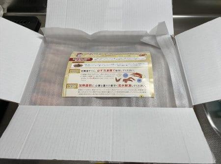 トゲズワイガニ食レポ 商品のダンボールを開封