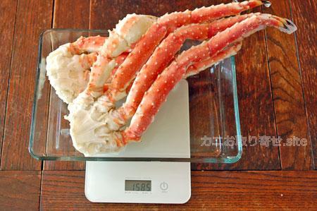食レポ「タラバガニ」:解凍前重さ