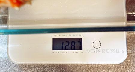 食レポ「タラバガニ」:解凍後の重さ